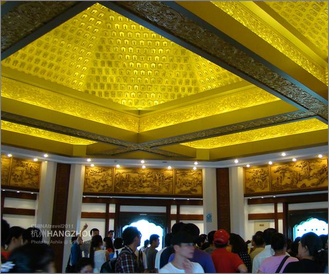 CHINA2011_151