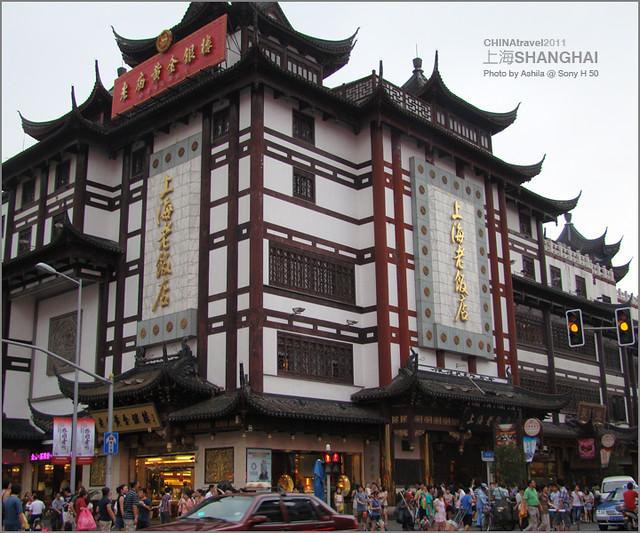 CHINA2011_241