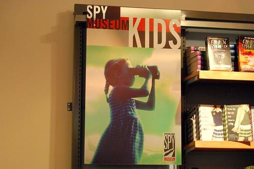 Spy Museum - Gift Shop