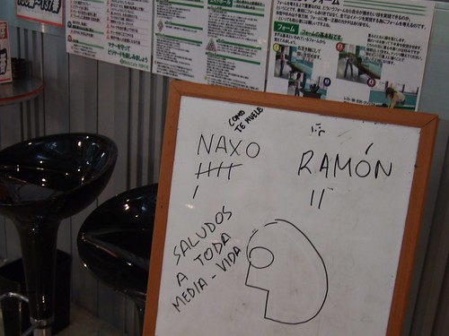 1141 - 21.07.2007 - Dontombori