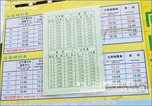 南投魚池_向山遊客中心20110821_R0041613