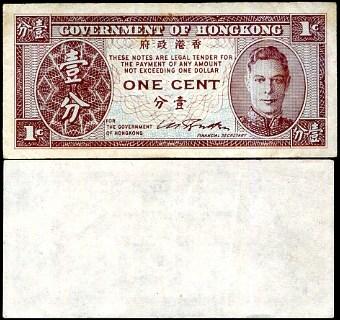 1 Cent Hong Kong 1945, Pick 321