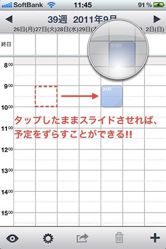 02新規作成画面