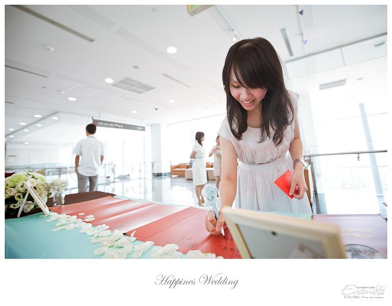 [婚禮攝影]碧娟&呈文 婚禮記錄-111