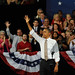 President Obama waves to the crowd as he exits the stage after his speech.