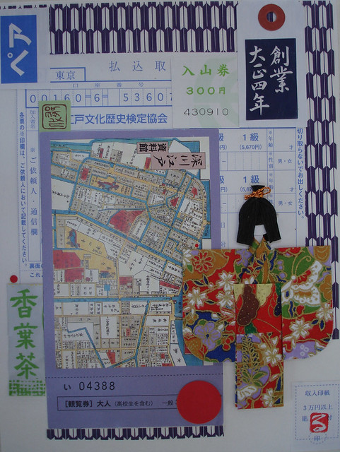 Japanese collage 9