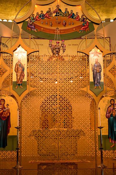 Annunciation Greek Orthodox Church - Altar Behind Iconostation