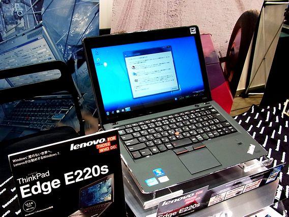 5万円くらいで買えるThinkPadの入門機『ThinkPad Edge E220s』うーん