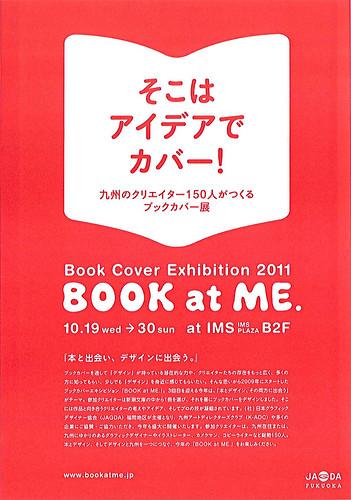 BookAtMe2011