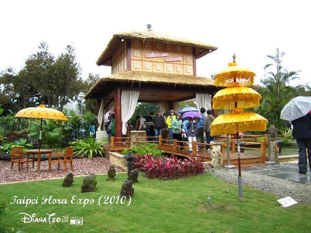 Taipei Flora Expo 11
