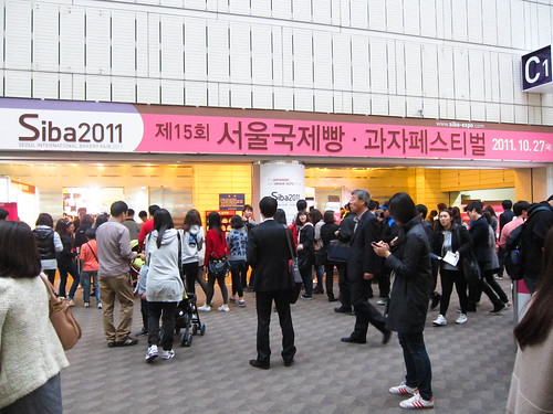 Seoul International Bakery Fair