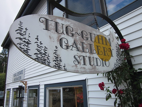 Tug Ghum Gallery (The Historic Lund Hotel, Lund, BC)