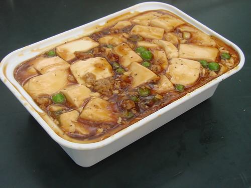 Main Noodle House Ma Po Tofu