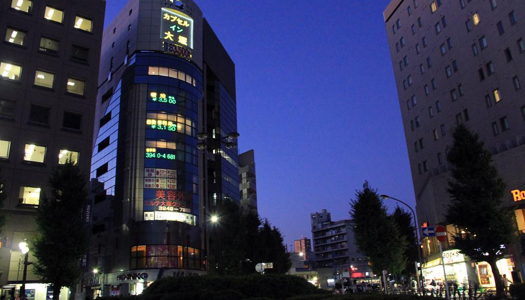 Ōtsuka
