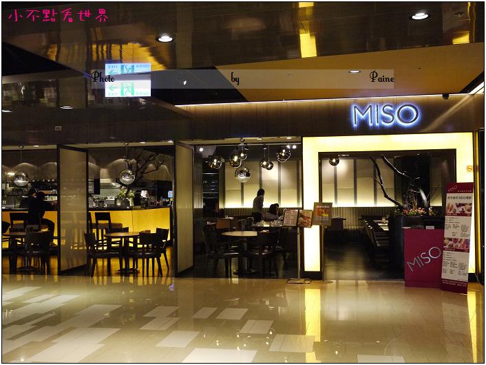 京站MISO (2).JPG