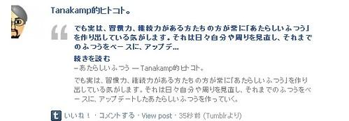 tumblr-fb6