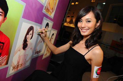 美姐幫。Miss Astro Chinese International Pageant 2011 林家冰