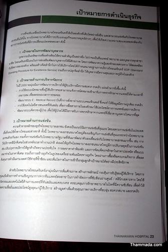 DSC_0004-1