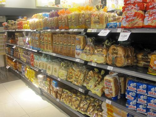 хліб в упаковці
