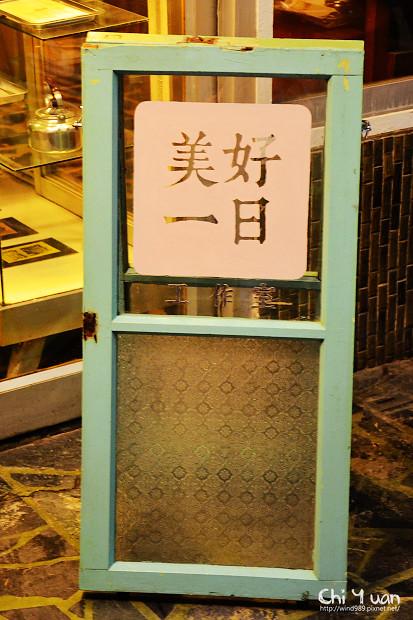 中山雙連漫遊之道14.jpg