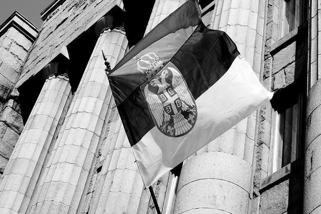 Belgrade — Serbian Flag