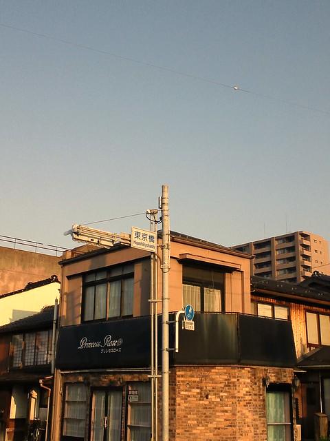 東京橋@松江