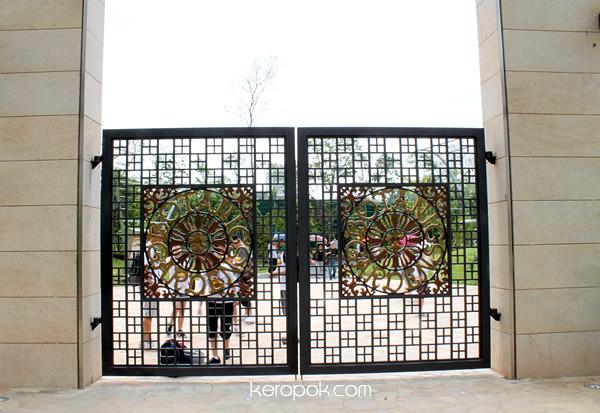 Botanic Garden Bukit Timah Gate
