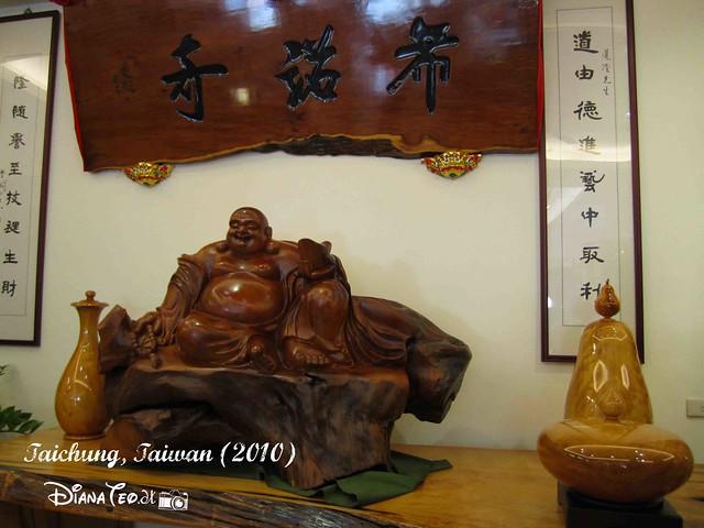 Museum of Taiwai Hinoki 02