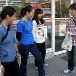 #9692 Yumiko, Miho, unknown, Mr Sue thumbnail