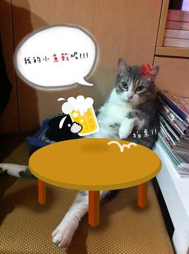 mando_beer