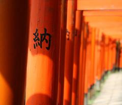 Japan Nezu Shrine