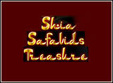 Online Shia Safavids Treasure Slots Review