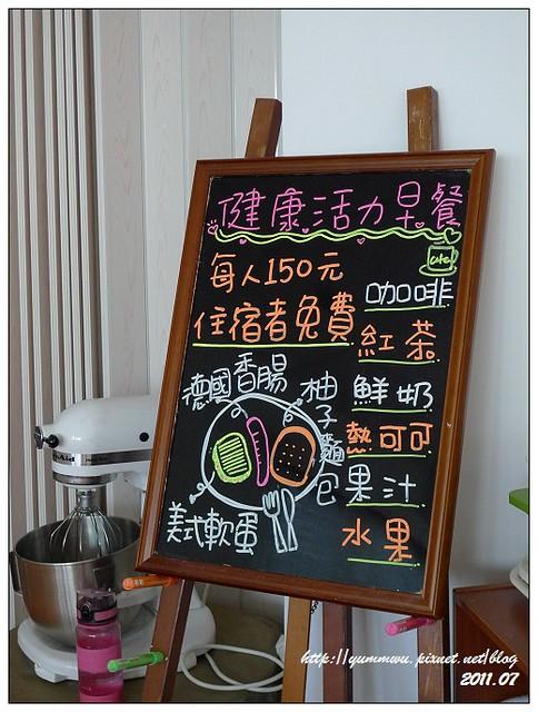 來看大海民宿(20)