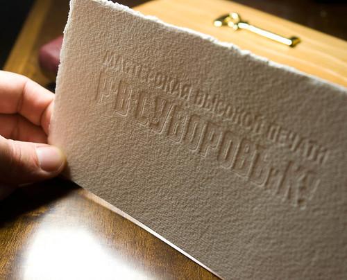 letterpress blind print