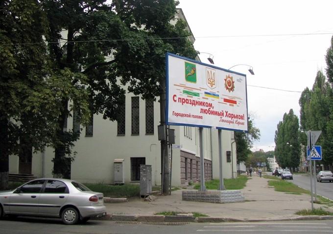 Клиника Гиршмана