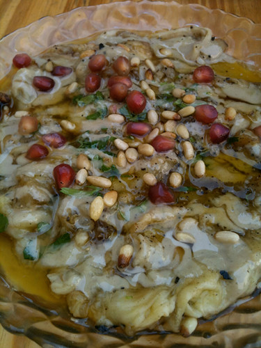 Babaghanush with Pomegranate & Black Cardamom
