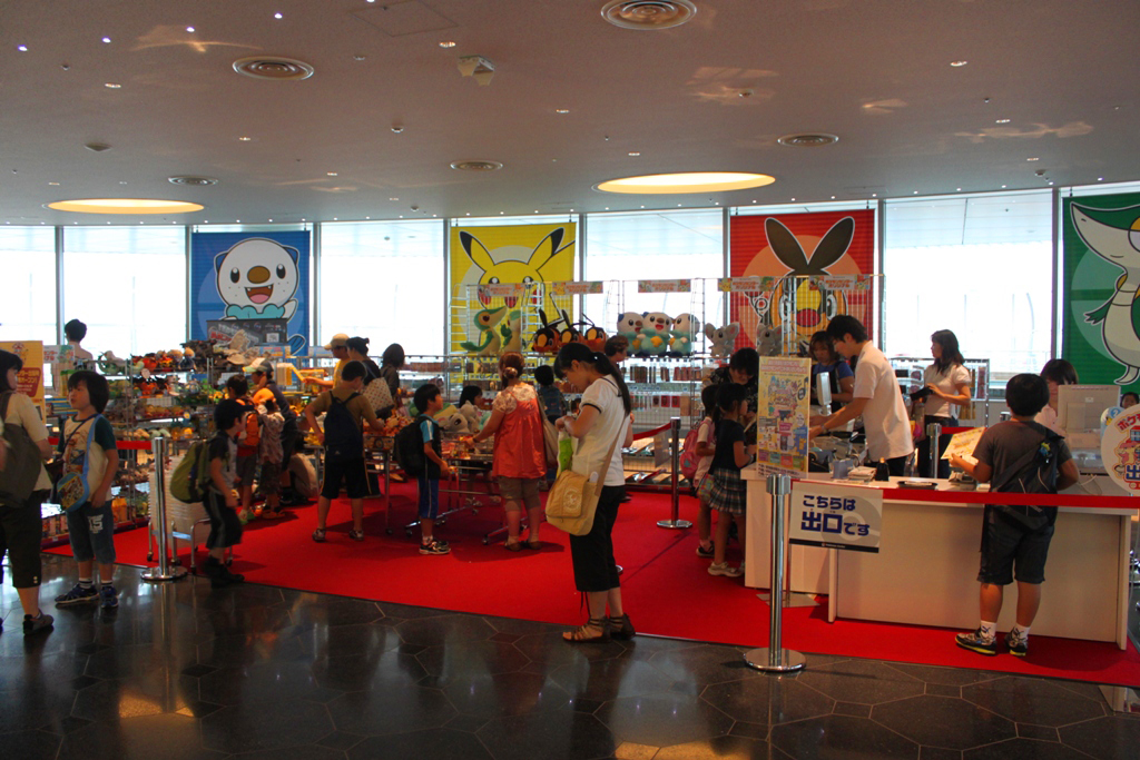 Haneda Airport New international terminal guide  (13)