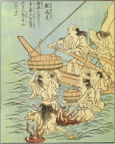 Funayūrei – 船幽霊