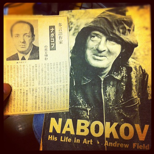 Bought Andrew Field's book on Nabokov at Jimbocho. It comes with old Japanese newspaper obituary on him! 500 yen