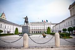 Варшава Дворец Президента