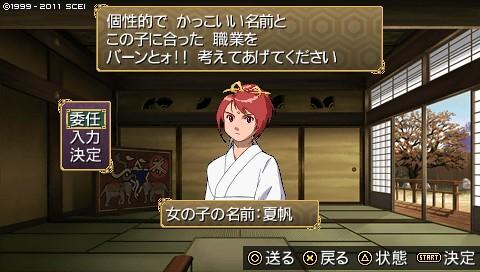 oreshika_0031