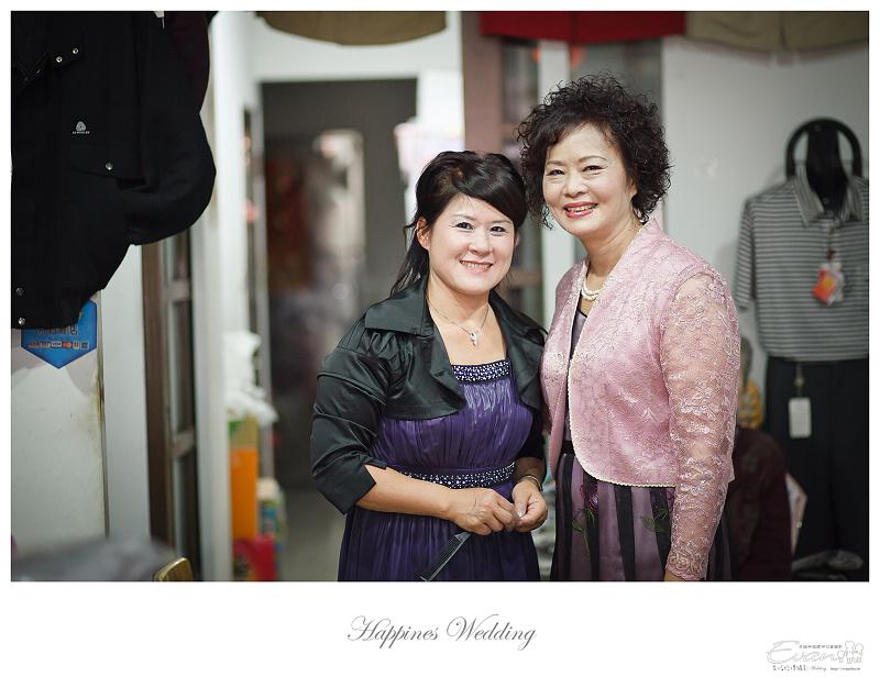 婚禮攝影-Ivan & Hele 文定_035