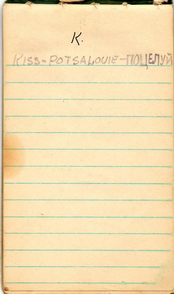 000029James Paul Stalls, Jr WWII Russian Notebook