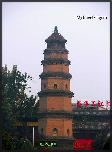 xian009