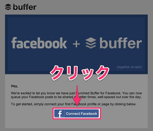 buffer02