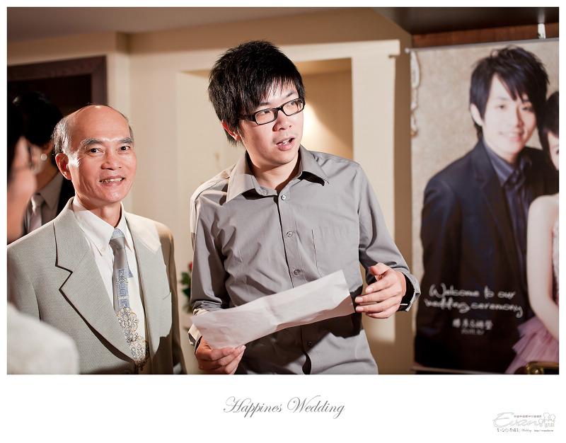 [婚禮攝影]勝彥&姍瑩 婚禮宴客_034