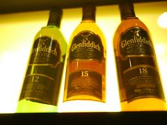 Dufftown - Glenfiddich (blakktom) Tags: lumix scotland highlands whisky g3 dufftown glennfiddich distellery