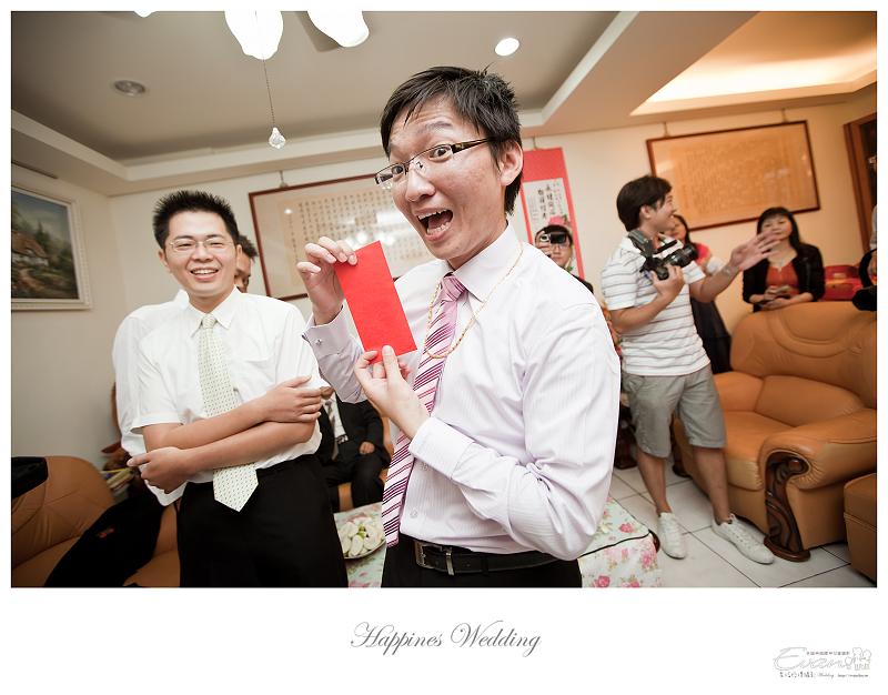 [婚禮記錄]致仲秀騏結婚紀錄_065