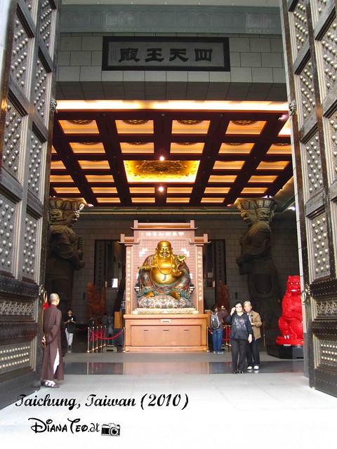 Chung Tai Chan Monastery 04