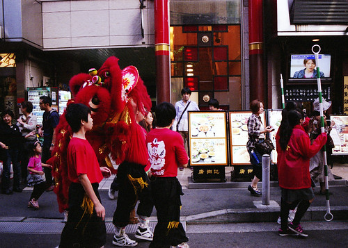 横浜中華街・国慶節獅子舞 I